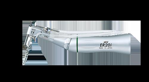 SGMS-ER20i